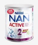 NAN_Active_2.JPG
