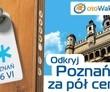 Konkurs fotograficzny serwisu otoWakacje.pl - ?Polska w obiektywie?